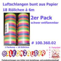 Papier-LUFTSCHLANGEN Girlanden 3er Set Party Karneval Silvester Geburtstag Deko